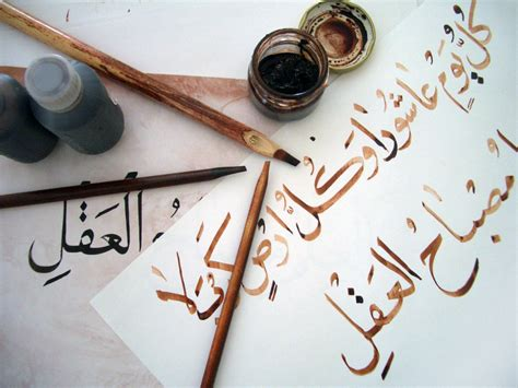 egypt s first museum of arabic calligraphy to open today