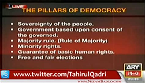 introduction to policing the pillar of democracy books the pillars of democracy we want to change the corrupt