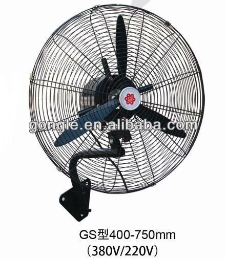 Sarung Kipas Angin Tutupan High Quality high efficiency 500mm diameter rotary type industrial wall fan buy quality wall fan