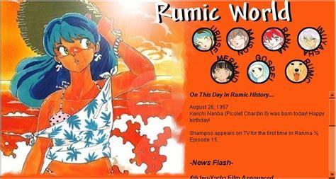 rumic world rumic world layout backstage
