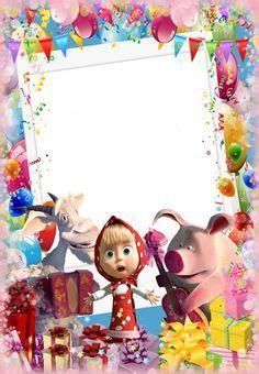 ideas para decorar servilleteros para xv años masha e orso frame per montare le foto con i ricordi pi 249