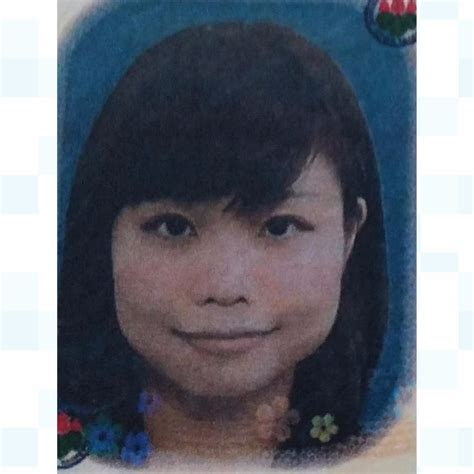 Missing Search Japan Search For Vulnerable Missing Japanese Student West Country Itv News