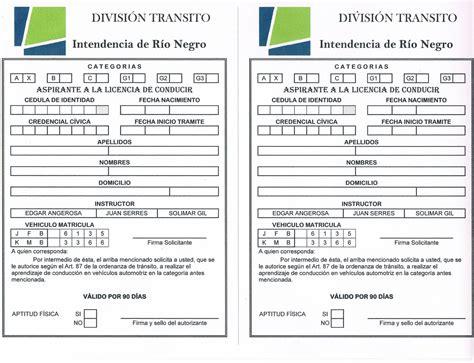 licencia de conducir en venezuela solicitud y requisitos academia de conducir quot la unica quot permiso del aspirante