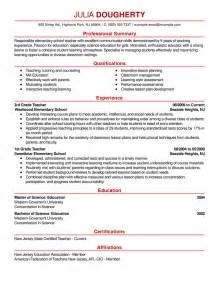 Waste Collector Sle Resume by Resume Exle Resume Cv