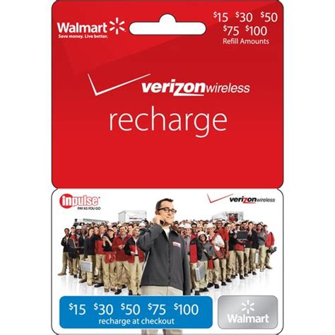 Walmart Prepaid Gift Card - avantfind