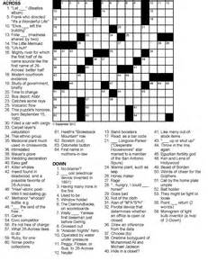 trustworthy crossword puzzle