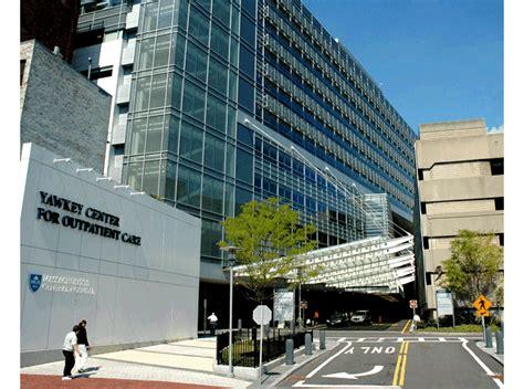 design center boston mass greenroofs com projects massachusetts general hospital