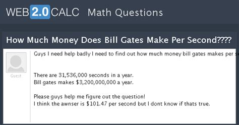 how much money do you give for a wedding view question how much money does bill gates make per