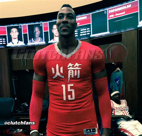 new year jersey rockets the houston rockets will wear jerseys with mandarin