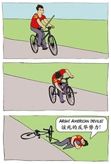 Chinese Meme Face - unhappy over beijing s activities in the south china sea