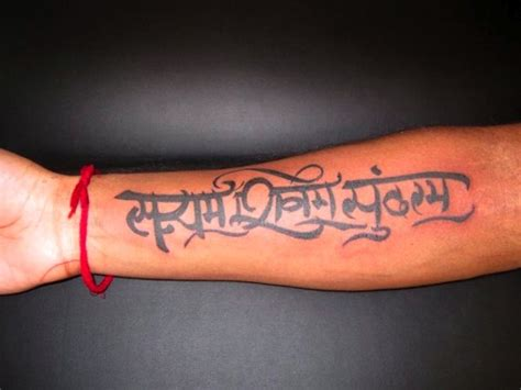 best tattoo designs in sanskrit sanskrit