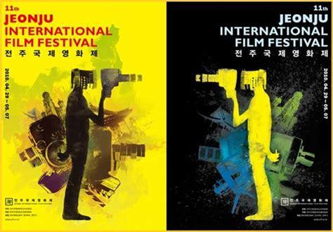 drama film festival jeonju film fest unveils 2010 lineup