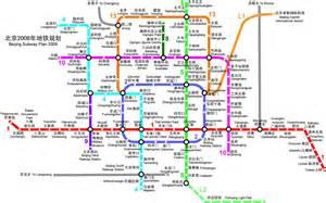 Subway Map Pdf by Beijing Subway Map Subway Map Beijing Beijing Metro Map