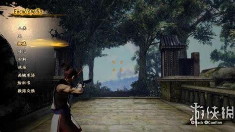 wallpaper engine kanna 討鬼傳2 toukiden 2 lmao組漢化補丁v2 1 z攻略 專注于遊戲攻略的網站
