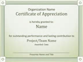 outstanding certificate template free acknowledge outstanding performance