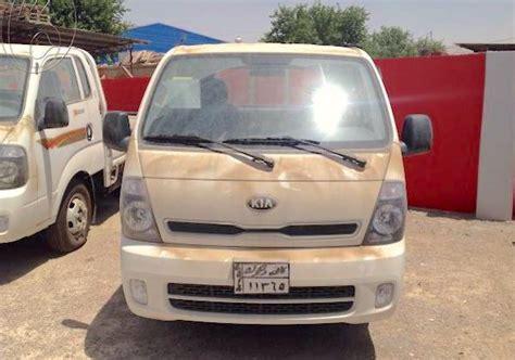Kia Frontier Iraq Best Selling Cars