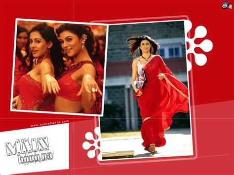 film india main hoon na main hoon na movie wallpaper 5