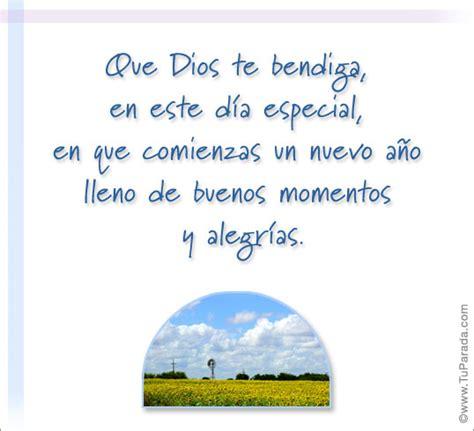 imagenes dios te bendiga este dia que dios te bendiga en este d 237 a especial mensaje