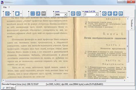 djvu file format reader file extension djvu скачать программу servicwatch