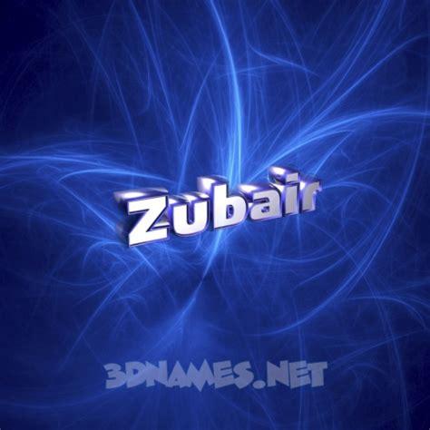3d wallpaper zubair preview of plasma for name zubair