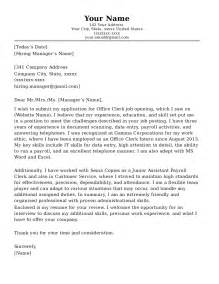 office assistant cover letter office assistant cover letter how to write a cover