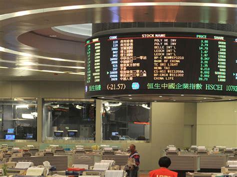 hong kong after new year hong kong stocks fall after lunar new year h shares