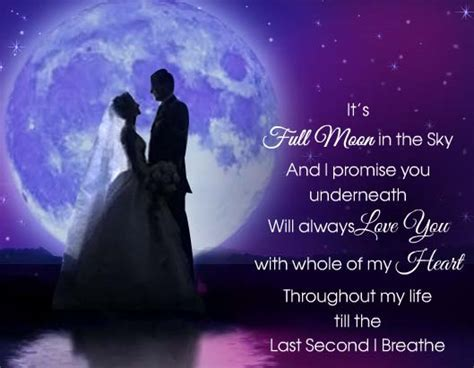 Full Moon Love. Free I Love You eCards, Greeting Cards