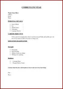 simple easy resume templates exles of resumes resume outline cv exle template
