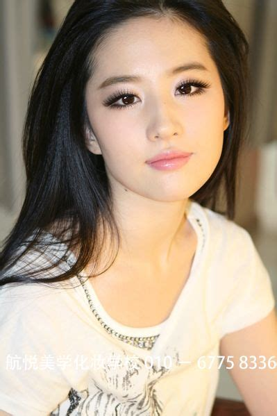 who is the pretty asian lady on the new viagra commercial beautiful east asian women face types pinterest