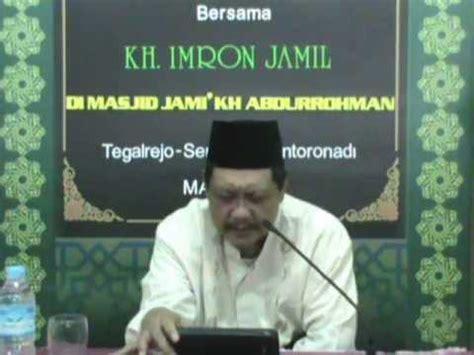 Download Mp3 Ceramah Kh Imron Jamil | download mp3 kajian alhikam kh imron jalil piwulang jawi