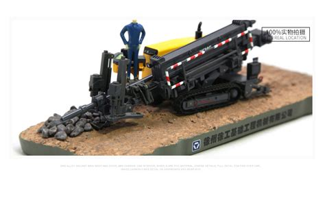 Alloy Model Series Construction 95566 1 35 scale model xcmg xz320 horizontal directional drilling construction equipment diecast model
