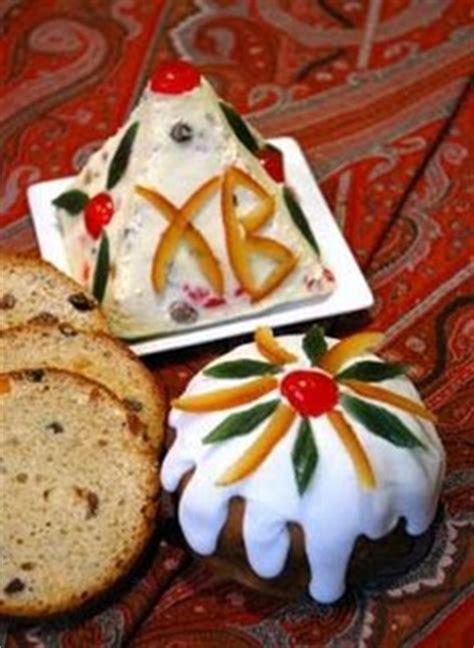 cuisine russe dessert recette de paskha dessert de p 226 ques orthodoxe en russie