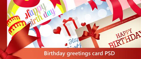 Free Greeting Card Templates No Downloads by Beautiful Birthday Greetings Card Psd For Free