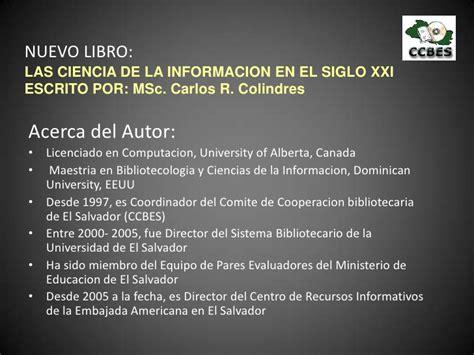 nuevos plazos para la presentacion de la informacion exogena 2016 presentacion nuevo libro quot las ciencias de la informacion