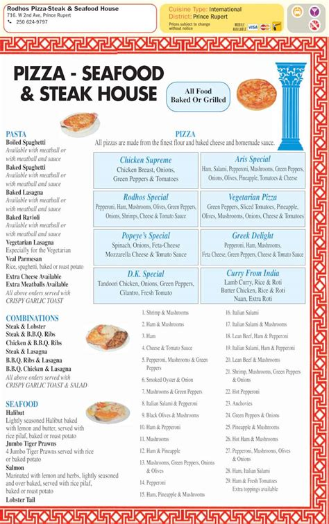 rodhos pizza steak seafood house menu hours prices