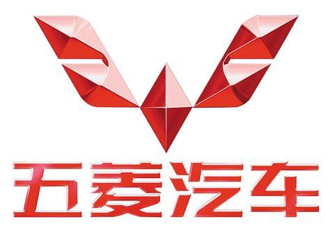 wuling logo wuling car logo