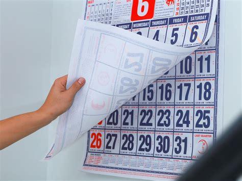 Ways To Make Paper Look - 5 ways to make paper look wikihow