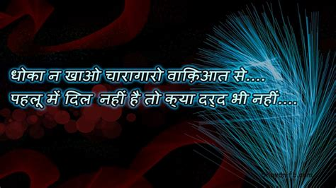 Best Love Shayari | best love shayari true shayari love shayari and sad shayari
