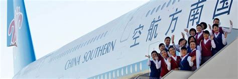 china southern airlines cargo tracking