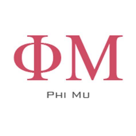 Recommendation Letter Phi Mu Phi Mu Sorority Eduinreview