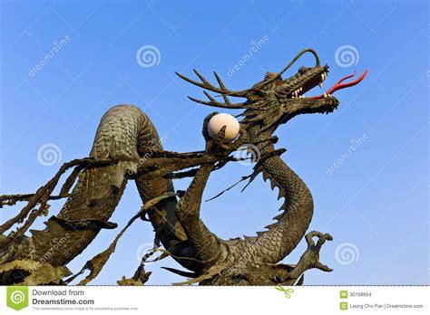 Concrete Business Cards concrete dragon statue stock images image 35168664