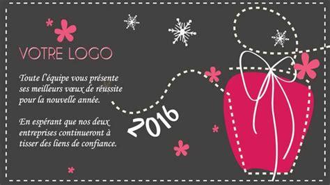 Modèle Lettre De Voeux 2015 Ecard 2017 Cr 233 Ation Carte De Voeux Anim 233 E Entreprise Mod 232 Le 5