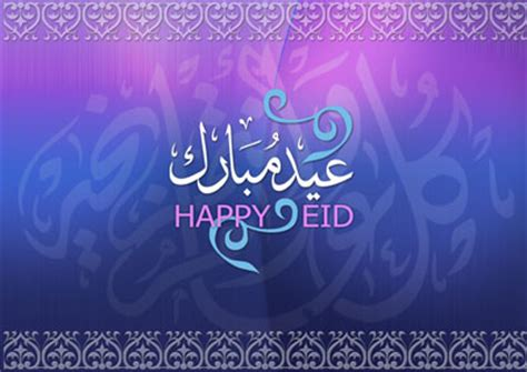 eid card templates psd free beautiful eid ul fitr islamic designs in psd