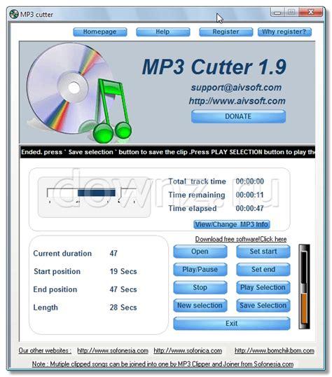 download mp3 cutter symbian скачать обрезать mp3 файл программа angorsky ru
