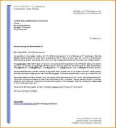 Bewerbungsschreiben Praktikum Muster Bankkaufmann 8 Bewerbung Beispiele Reimbursement Format