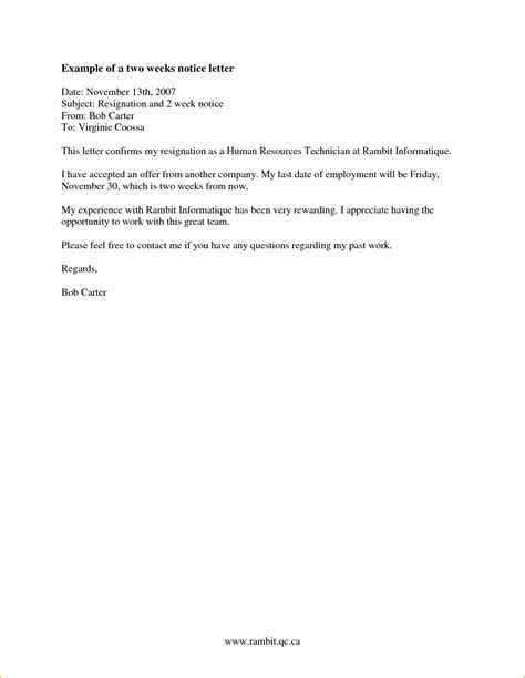 Retail Example Resume by 6 2 Week Notice For A Job Basic Job Appication Letter