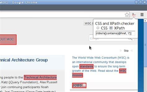 chrome xpath css and xpath checker chrome插件图文介绍 css and xpath checker