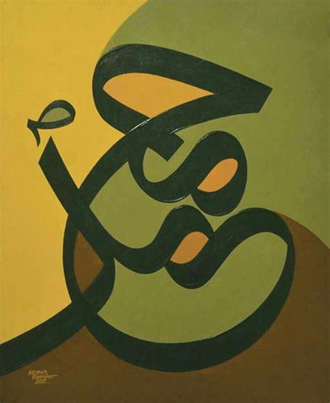 964 best islamic arabic art images on pinterest islamic 444 best mohamad محمد عليه أفضل الصلاة والسلام images on