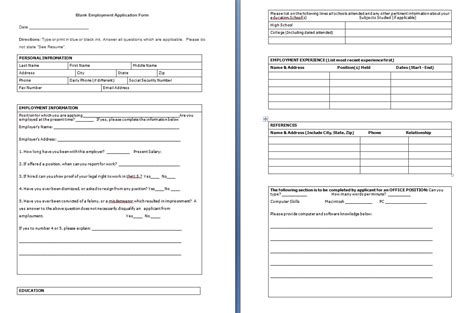blank employment application form free formats excel word
