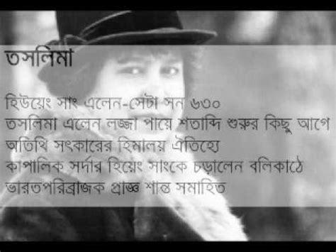 christmas images witha bangla kobita kobita taslima